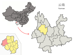 Location of Yunlong County (pink) and Dali Prefecture (yellow) within Yunnan province of China的位置