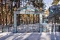Log house in Prigorodny forest - 02.jpg
