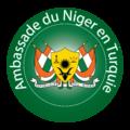 Logo-de-l'ambassade.png