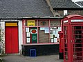 Longforgan Post Office - geograph.org.uk - 21388.jpg