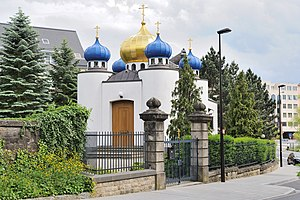 English: Russian Orthodox Church in Luxembourg...