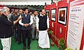 M. Venkaiah Naidu visiting after inaugurating the Photo Exhibition by DAVP, at the 6th National Photography Awards Ceremony, in New Delhi.jpg