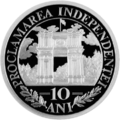 MD-2001-100lei-Independence-b.png
