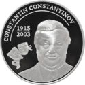 MD-2015-50lei-Constantinov.png