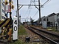 MT-Nishi-hazu-40-sign.jpg