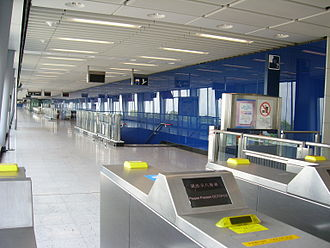 AsiaWorld–Expo station - Image: MTR AWE Exit B faregate