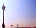 Macau tower sky.jpg