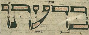 Yiddish - The calligraphic segment in the Worms Mahzor