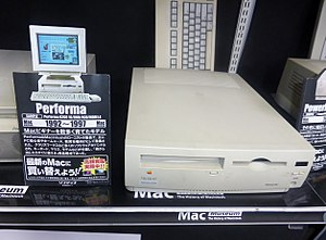 Power Macintosh 6200 - The Macintosh Performa 6260CD, as sold in Japan.