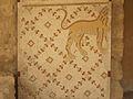 Madaba mosaic 6.jpg