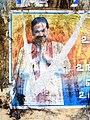 Mahinda Poster, Bit Defaced.jpg