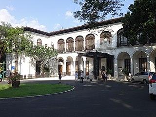 Kalayaan Hall