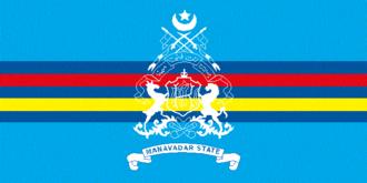 Bantva Manavadar - Image: Manavadarflag