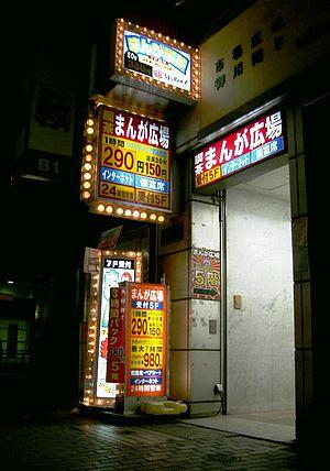 Manga cafe - Manga cafe.