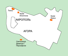 Map of Cyrene Ukr.png