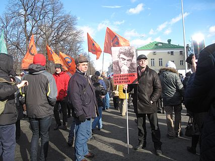 March in memory of Boris Nemtsov in Moscow (2017-02-26) 06.jpg