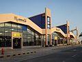 Marsa alam airport.jpg