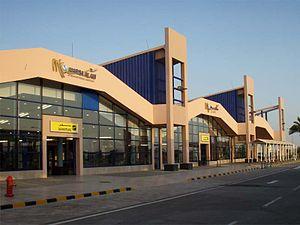 Marsa Alam International Airport - Image: Marsa alam airport
