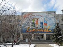 Изготовление фото на памятники москва ул маршала тухачевского памятник на кладбище цена у