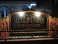 Masjid Baitul Muttaqin.jpg