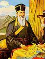 Matteo Ricci.jpeg