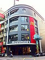 McDonald's Luzhou Chang'an 20121113.jpg