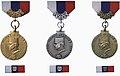 Medaila Slovenskeho zvazu protifasistickych bojovnikov 1. az 3. stupna.jpg