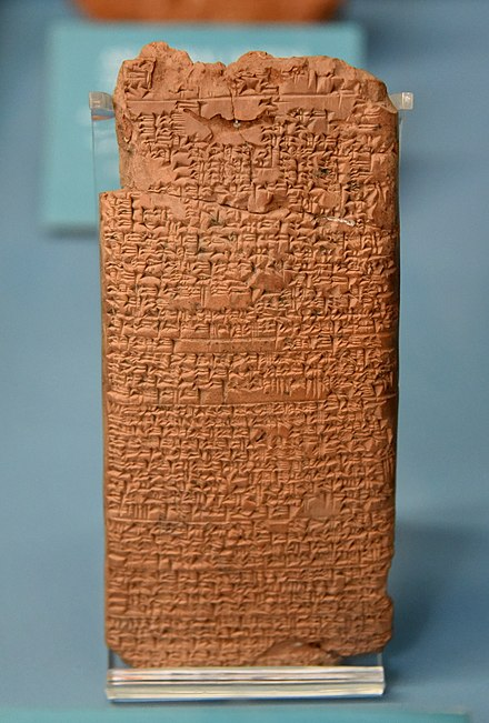 Medical recipe concerning poisoning. Terracotta tablet, from Nippur, Iraq, 18th century BC. Ancient Orient Museum, Istanbul Medical recipe concerning poisoning. Terracotta tablet, from Nippur, Iraq, 18th century BCE. Ancient Orient Museum, Istanbul.jpg