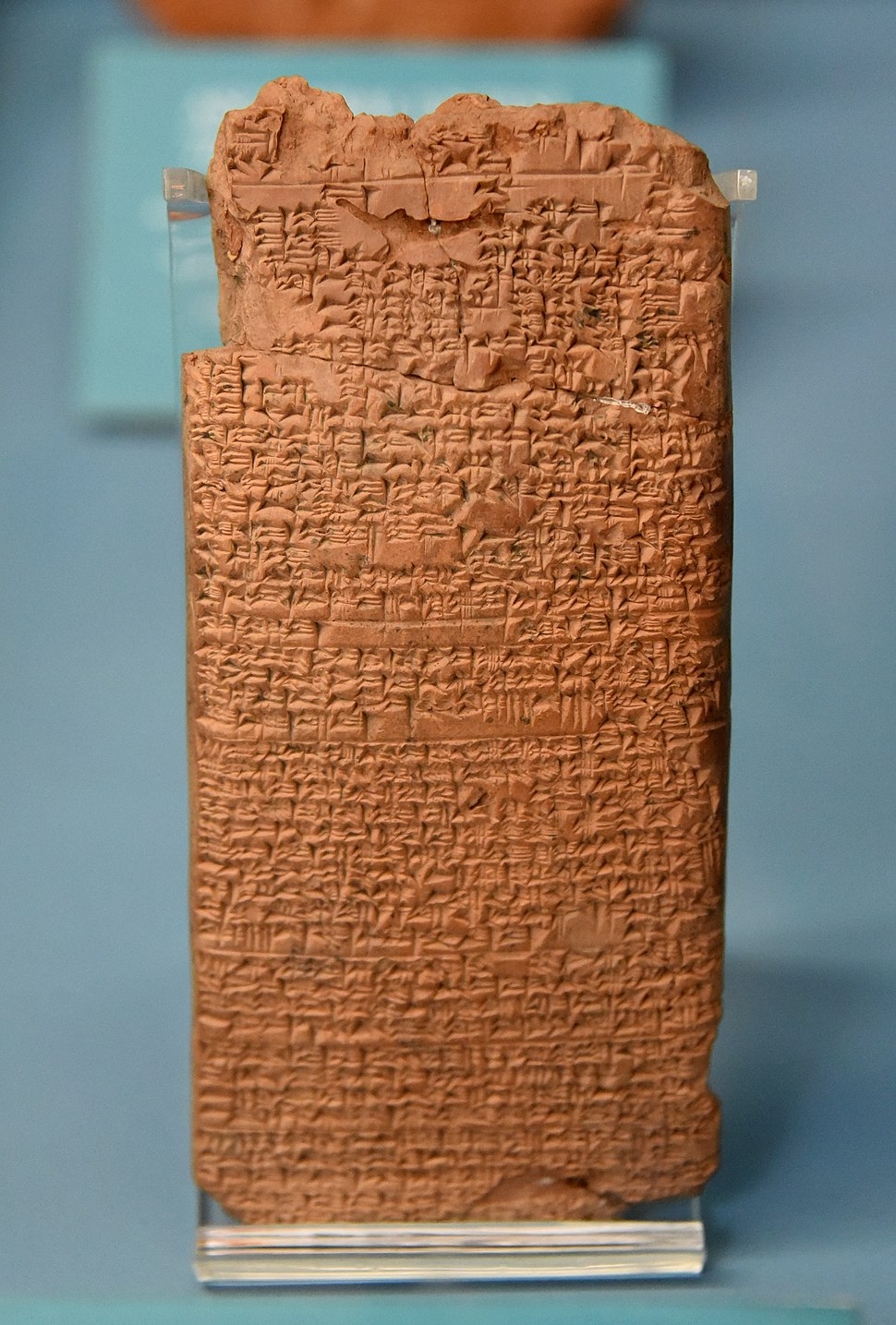 Medical recipe concerning poisoning. Terracotta tablet, from Nippur, Iraq, 18th century BCE. Ancient Orient Museum, Istanbul