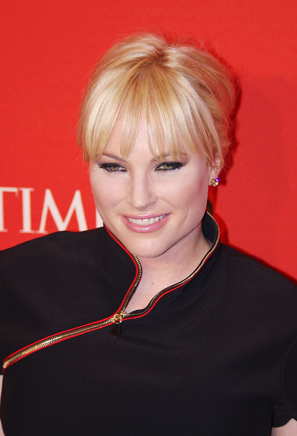 meghan mccain - photo #17