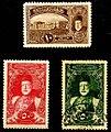 Mehmed V 1916 1918.jpg