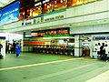 Meitetsu Kanayama Station of Ticket Gate.jpg