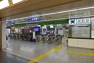 Sakaemachi Station (Aichi) Railway station in Nagoya, Japan