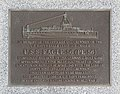 Memorial USS Eagle-56.jpg