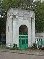 Mersey Tunnel arch - geograph.org.uk - 1002395.jpg