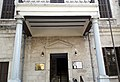 Mersin Atatürk Museum , gate.jpg