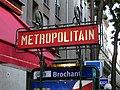 Metro de Paris - Ligne 13 - Brochant 02.jpg