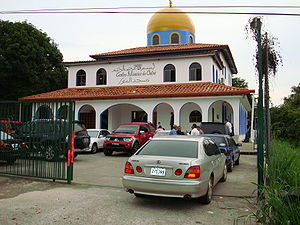 veraguas muslim Religion in panama country summary although the republic of panama, which is about the size of south carolina, is now considered part of the central american region, until 1903 the territory was a province of.