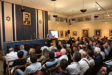 Michael Bar-Zohar, Ben Gurion's biographer, lecturing in the restored main hall, 2012 Michael Bar-Zohar, Ben-Gurion's biograph, lecturing in the Independence Hall of Israel.JPG