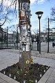 Michael Jackson Memorial Tree, Budapest, Hungary (Ank Kumar) 02.jpg