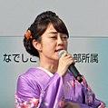 Midori Oka May 2018 03.jpg