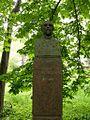 Mihail Kogălniceanu (2475771468).jpg