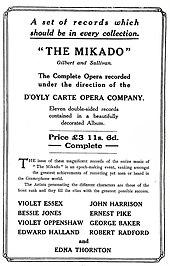 Cartel publicitario, en letra simple, una grabación de El Mikado