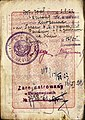 Mikhail Trilisser signed exit visa from a 1922 passport.jpg