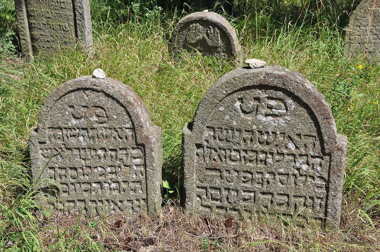 Milevsko-židovský-hřbitov2009a.jpg