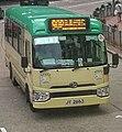 MinibusJY2663,90P.jpg