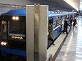 Minsk-Metro-Uruch'e-train.jpg