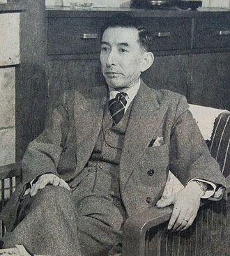Michiharu Mishima - Image: Mishima Michiharu 1953