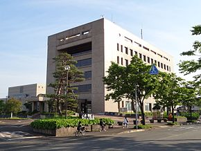 Mitsuke city hall.jpg