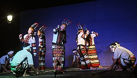 Mizoram Bango Nirtya performed at the 44th India International Film Festival of India (IFFI-2013), in Panaji, Goa on November 26, 2013.jpg